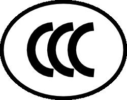 Schütze mit CCC Zulassung Export nach China